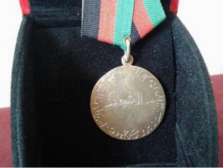 Trump awarded the medal of honor by Afgan elders